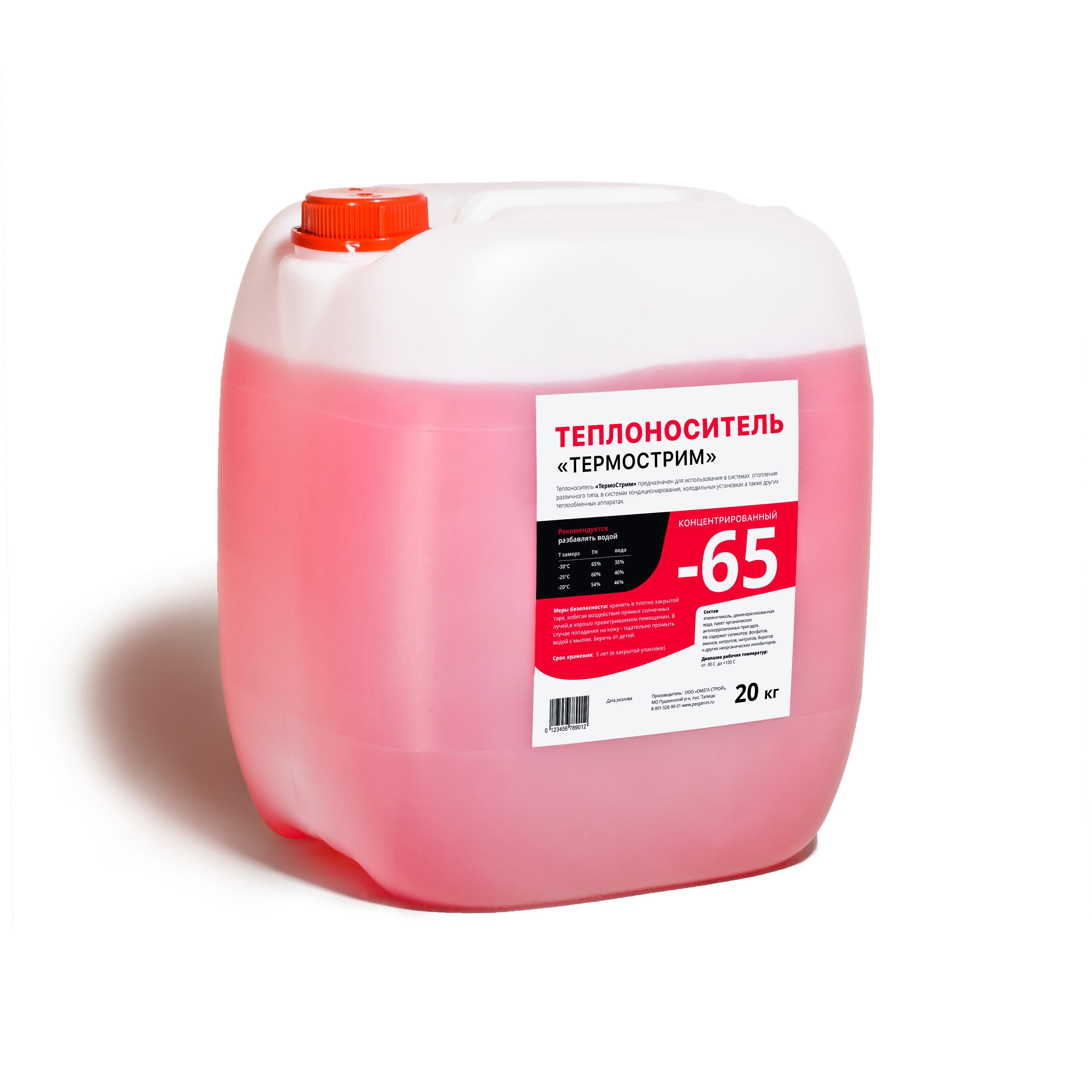 Термострим -65, 20 кг