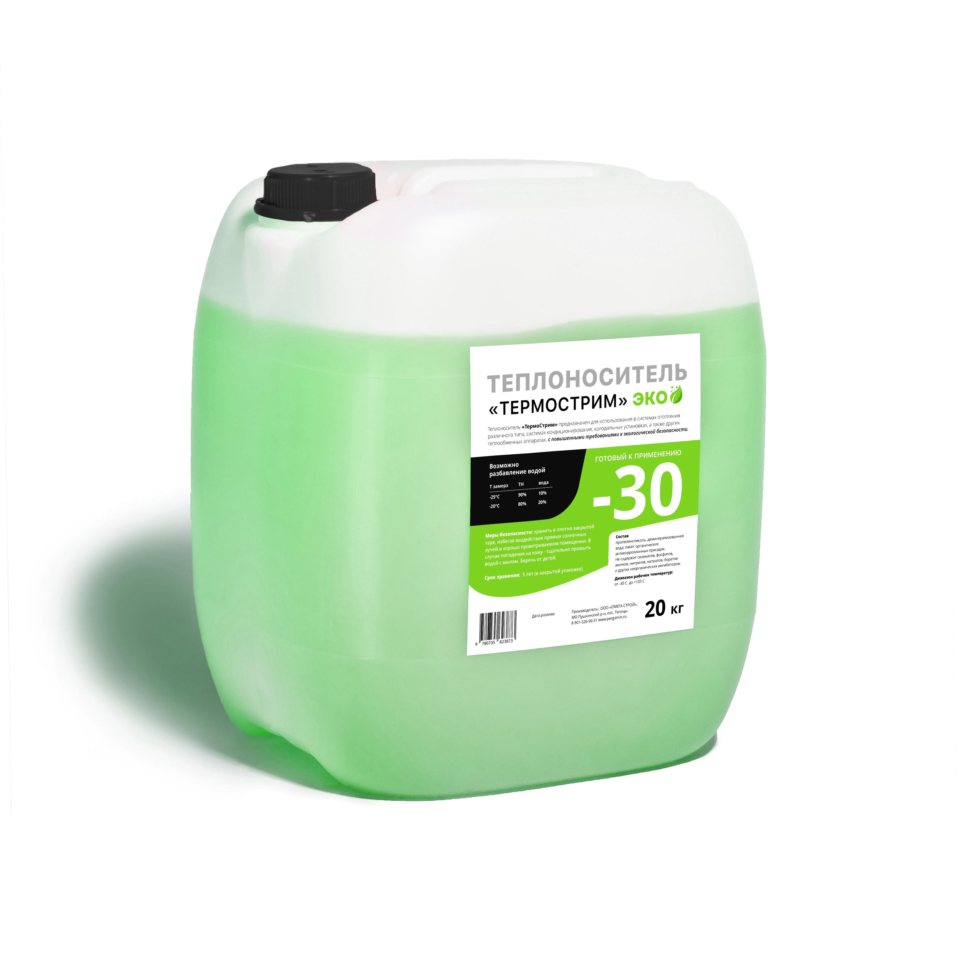 Термострим ЭКО, 20 кг