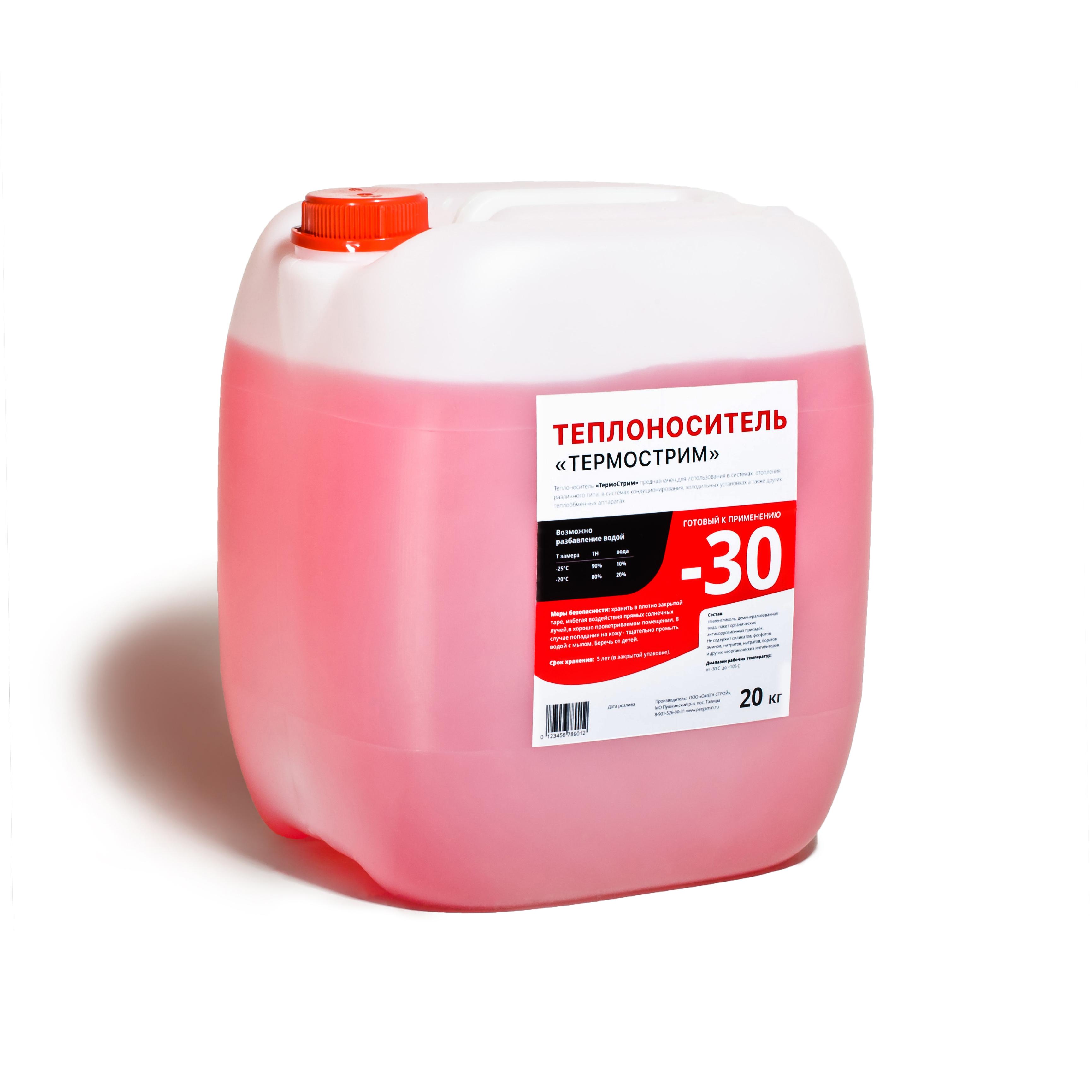 Термострим -30, 20 кг